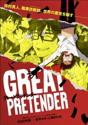 GREAT-PRETENDER-dvd-1-352x500 Great Pretender - An Homage to the Greats of Art, Music, Film, and Anime