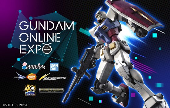 KeyVisual_GundamOnlineExpo-560x357 First-Ever Gundam Online Expo Set to Take Off in U.S.A. this Month!