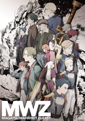 "Mobile RPG ""Magatsu Wahrheit -ZUERST-"" TV Anime Premieres This Fall! New Key Visual Revealed!"