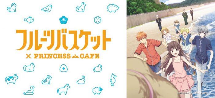 Main-Image-700x321 [Pop-Up Otaku Hot Spot] Fruits Basket Cafe in Tokyo and Osaka