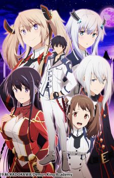 Maou-sama-Retry-dvd-225x350 Like How Not to Summon a Demon Lord? Watch This!