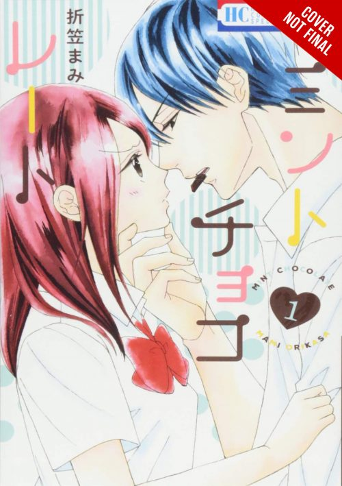 Mint Chocolate Vol. 1 [Manga Review]