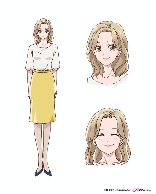 "Otona-nya-Mio Office Romance Ecchi Anime ""Otona nya Koi no Shikata ga Wakaranee!"" Coming Fall 2020!!"
