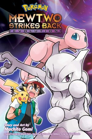 A Splash of Nostalgia in Pokemon: Mewtwo Strikes Back--Evolution
