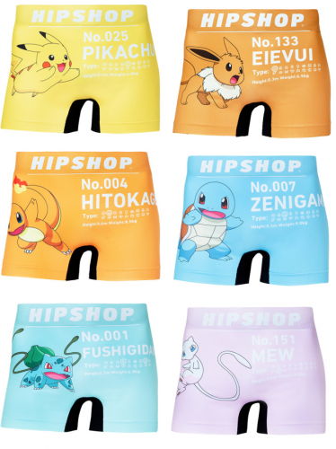 Underwear-700x398 Get Cozy in This New Otaku Underwear Featuring Some Favourite Characters!