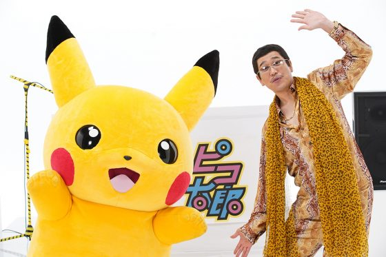 """RMMS-Pikotaro-Pikachu-Pika-to-Piko-5-560x373 Pikotaro Teams Up with Pokémon to Premiere Electrifying New """"Pika To Piko"""" Music Video!!"""
