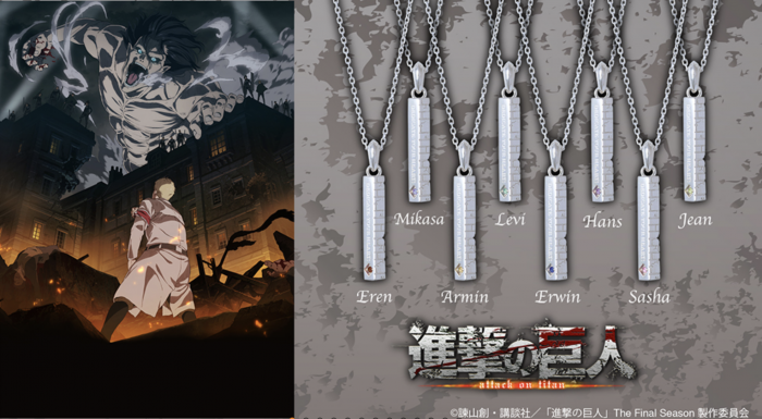 Screen-Shot-2020-08-14-at-2.20.50-PM-700x385 Show Your Love for Attack on Titan with these New Silver Necklaces!