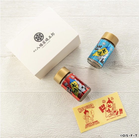 20200819-yawataya-onepiece-pc-1-700x368 Spice Up Your Life like the Straw Hat Pirates with These ONE PIECE Collaboration Spices (and Swag)!