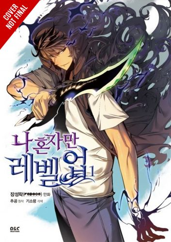 Screen-Shot-2021-02-05-at-2.21.22-PM-560x408 Tons of Great Titles Out This Month on Yen Press!