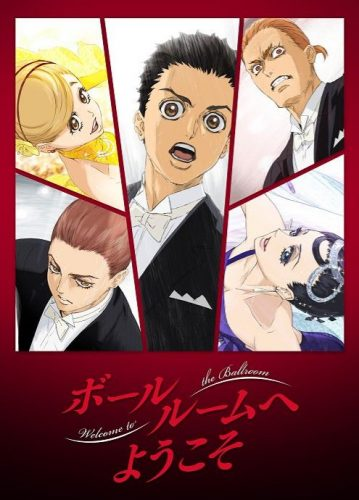 Ballroom-e-Youkoso-wallpaper-685x500 The Need for Swing - We Need More Dancing Themed Anime!