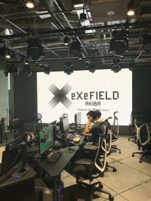 "The New e-Sports Center ""eXeFIELD AKIBA"" is Now  Open in Akihabara!"
