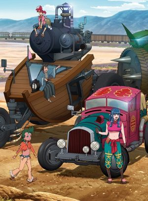 Wacky Race Cars! Our Top 5 Favorite Vehicles from Appare-Ranman!