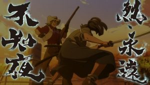 Can We Talk About That Kickass Western Samurai Showdown in Appare-Ranman?
