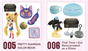 """Sailor Moon"" and ""That Time I Got Reincarnated as a Slime"" BANPRESTO BOXES Pre-Orders Start Oct. 8!!"