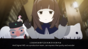 DEEMO Anime Movie Behind-the-Scenes Video Has Been Released!