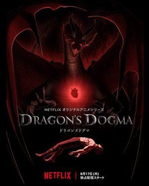 Doragons-Dogma-KV-e1602033132277 Dragon's Dogma