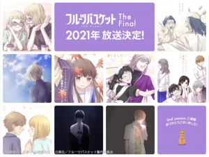 Third and Final Season of Fruits Basket Set to Air in 2021!