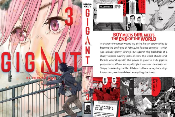 gigant1-cover-printres-CMYK-560x376 Sci-fi, Romance, and Oppai. Hiroya Oku's GIGANT Vols 1-2 Out Now with Vol 3 Coming Soon!