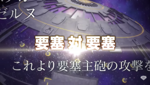 24-Episode Continuation to Legend of the Galactic Heroes: Die Neue These  Has Been Announced with Teaser Video!