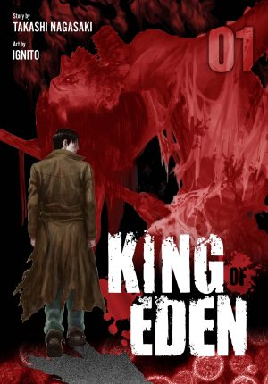 "Horror Manga ""King Of Eden"" Now Available in Print and Digitally!"