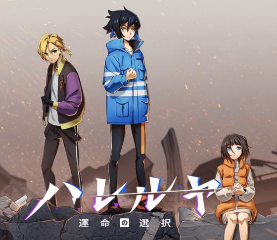 "Monster-Strike-Hareruya-560x486 Monster Strike's New Interactive Anime ""Hareruya: Unmei no Sentaku"" Begins September 28!"