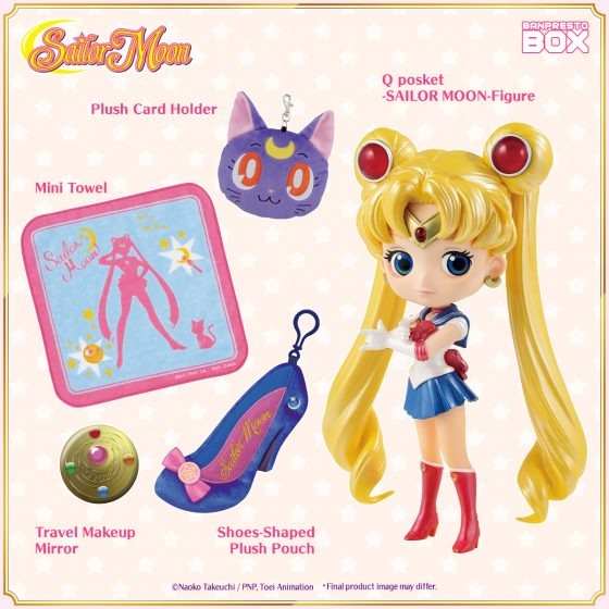 "Banpresto-Boxes-Sailor-Moon-Slime-560x328 ""Sailor Moon"" and ""That Time I Got Reincarnated as a Slime"" BANPRESTO BOXES Pre-Orders Start Oct. 8!!"