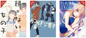Yen Press Announces Nine New Titles for Future Publication at Virtual Crunchyroll Expo 2020!!