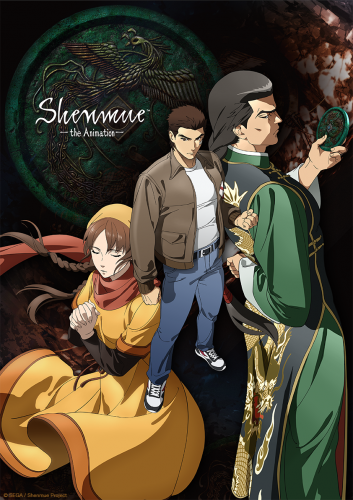 "Shenmue-key-art-353x500 All You Need to Know About Crunchyroll and Adult Swim's New ""Shenmue"" Original Anime Series"