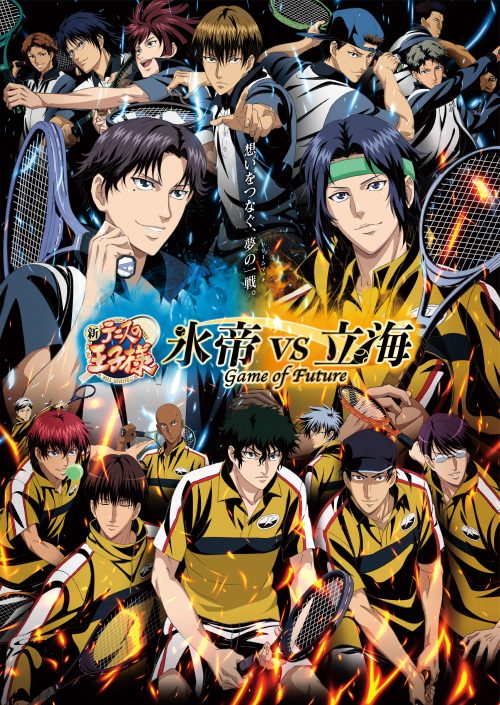 Shin-Tennis-no-Ouji-sama-Hyoutei-vs.-Rikkai-Game-of-Future-KV-e1605747969546 Shin Tennis no Ouji-sama: Hyoutei vs. Rikkai - Game of Future
