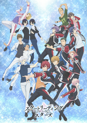 New PV for Skate-Leading☆Stars Reveals January 10 Start Date!