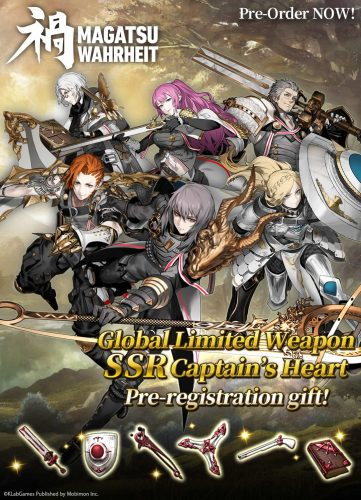 20201015_QOO_1-700x395 MAGATSU WAHRHEIT Global Distribution Confirmed! Get Limited SSR Equipment and GEMs for FREE!