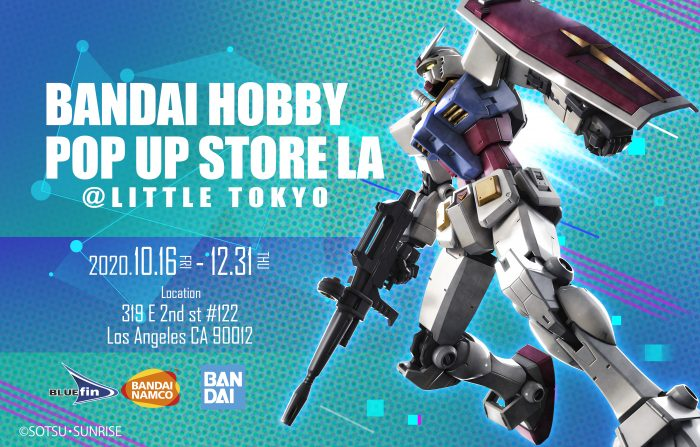 Bandai-Hobby-Pop-Up-Store-Key-Art-700x447 Gundam Invades Little Tokyo! Bandai Hobby Opens Pop-Up Store Inside Anime Jungle in Los Angeles