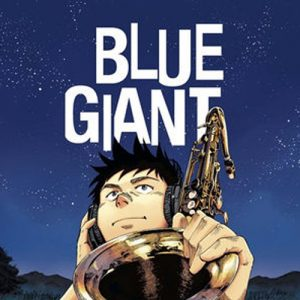 Blue Giant Omnibus--A Story of Passion