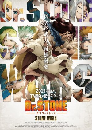 New Characters and Cast Revealed for Dr. Stone: Stone Wars!