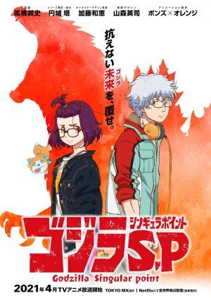 SSSS.Dynazenon-dvd-300x416 6 Anime Like SSSS.Dynazenon [Recommendations]