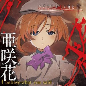 6 Anime Like Higurashi no Naku Koro ni (When They Cry) [Recommendations]