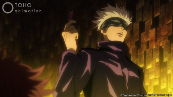 "Jujutsu-Kaisen-Episode-2-5-560x315 ""JUJUTSU KAISEN"" Limited-Time Sneak Peek Coming to Crunchyroll This Weekend!"
