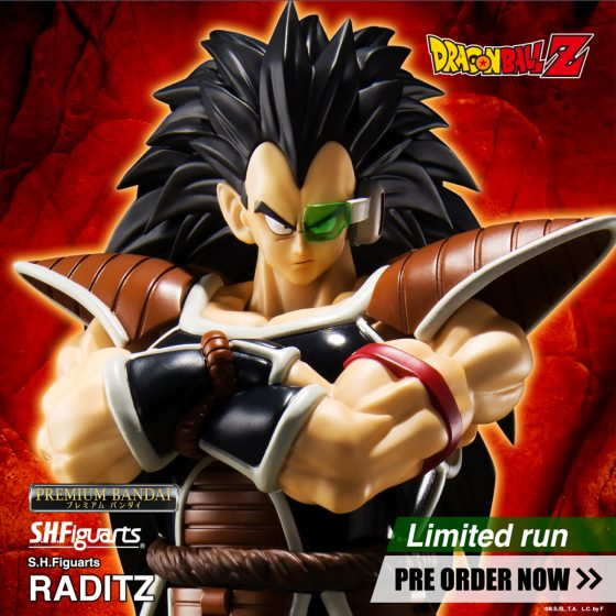 KeyArt_RADITZ-560x560 Tamashii Nations Enters the NYCC Metaverse with New Figures Available for Preorder + You Can Enter a Giveaway!