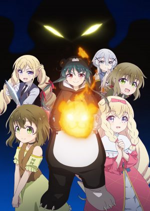 Kuma-Kuma-Kuma-Bear-Wallpaper-1 Kuma Kuma Kuma Bear and By the Grace of the Gods Mid-Season Impressions – Two Iyashikei Isekai To Help You Relax