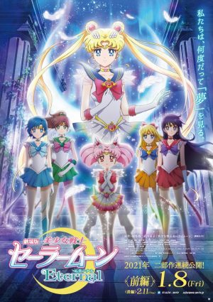Bishoujo Senshi Sailor Moon Eternal (Sailor Moon Eternal)
