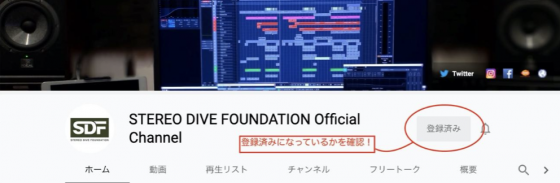 "ALPHA-Cover-560x560 STEREO DIVE FOUNDATION Releases ""Moriarty the Patriot"" Ending Theme Song ""ALPHA"" Early + Launches Campaign to Promote YouTube Channel!"