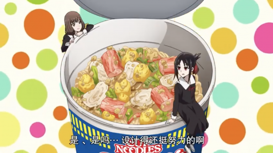 Screen-Shot-2020-10-21-at-12.14.22-PM-560x315 Kaguya-sama: Love is War x Nissin China Launch Collaboration Ad Campaign with First Video!