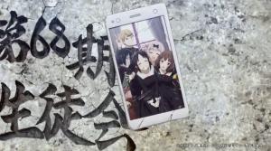 Third Season for Kaguya-sama: Love is War Announced for 2021!