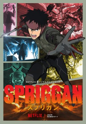"""""""Spriggan"""" Delayed Until 2022 for Higher Quality, Check Out the Most Recent PV!"""