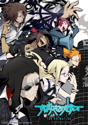 Subarashiki Kono Sekai The Animation (The World Ends with You The Animation) Officially Coming April 2021!