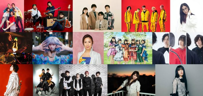 TIMM-2020-1-Artists-all-700x332 Tokyo International Music Market (TIMM) Free Worldwide 3-day Music Livestream, Closes with Anime Day!