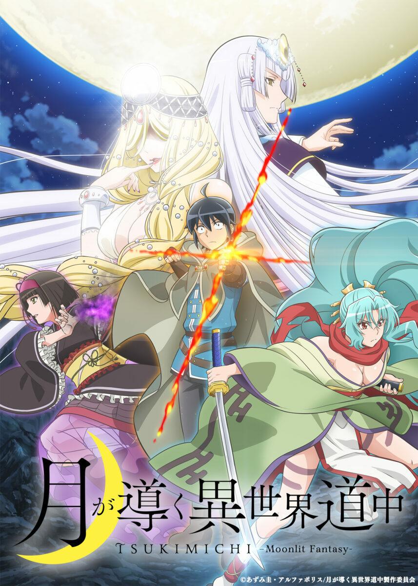 """tsuki-ga-michibiku-isekai-douchuu """"Tsuki ga Michibiku Isekai Douchuu (Tsukimichi -Moonlit Fantasy-) Unveiled New KV & PV!!"""