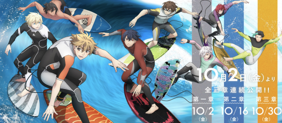 "Wave-Surfing-Yappe-560x245 New Video for Movie Trilogy ""Wave!! Surfing Yappe!"" Opening  Features Storyboards, Promotes Single Release!"