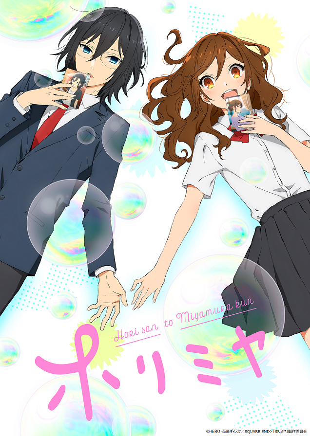 All Cast and New Visual Revealed for Horimiya Anime! Begins January 9th