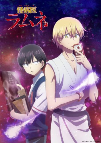 kai-byoui-ramune-353x500 New Subbed Trailer for Dr. Ramune -Mysterious Disease Specialist- from Crunchyroll! Starts January 2021